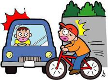 交通事故ブログ