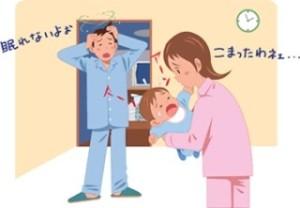 小児鍼・産後骨盤ブログ